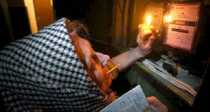 Изменен механизм получения льгот на ЖКХ,— Луганская ОГА