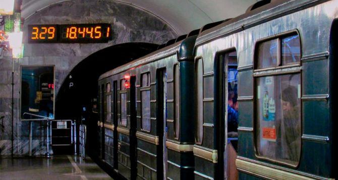 Харьковчане просят новшество для метро