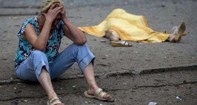 За последние три месяца на Донбассе погибли 4 женщины и 4 мужчины.