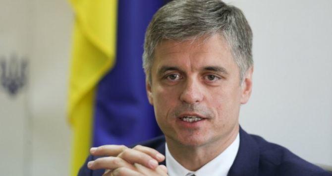 В Украине заявили о новом подходе к амнистии участников конфликта на Донбассе