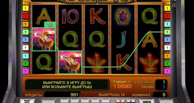 Играйте на реальные деньги в казино Вулкан 24, чтобы сорвать джекпот