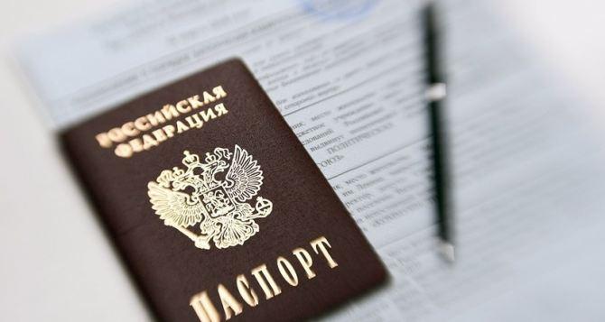 Электронную очередь на получение гражданстваРФ введут в Луганске