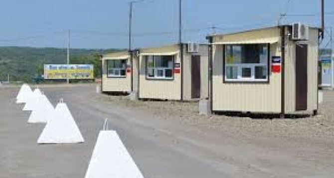 Разведение сил у Золотого даст возможность наконец-таки открыть там КПВВ,— надеется губернатор Луганщины