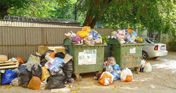 Новые тарифы на вывоз мусора в Луганске вступят в силу с 30сентября