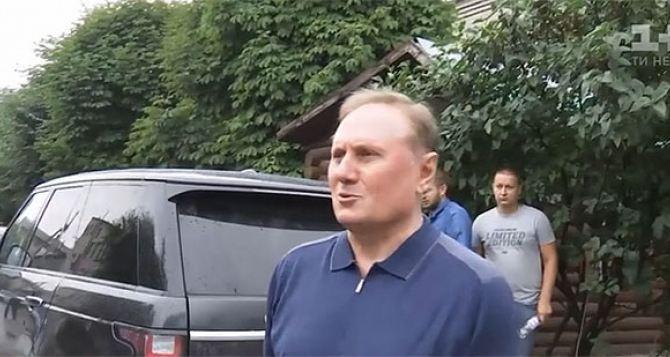 Высший антикоррупционный суд отказался рассматривать дело Александра Ефремова