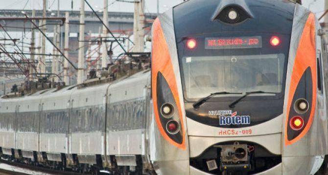 Запустить поезда «Интерсити» до Луганской области планируют в ЛОВГА