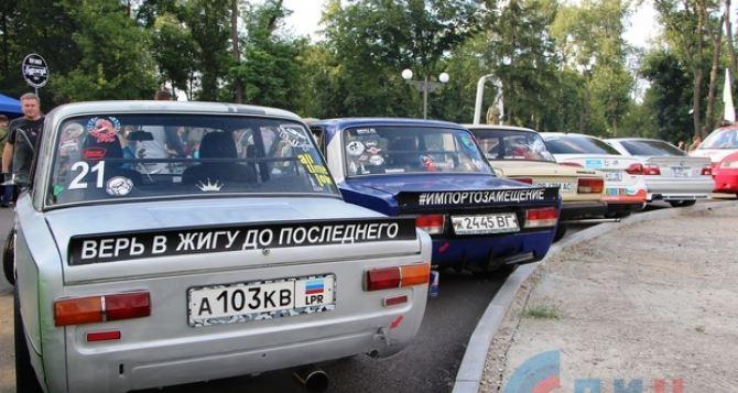 Автофестиваль «Ворошиловград»: праздник музыки и тюнинга пройдёт в Луганске 29сентября