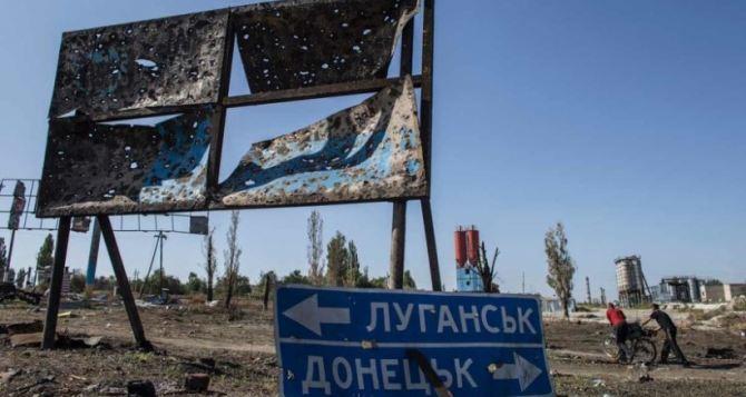 Украина получила на восстановление Донбасса миллиарды долларов. В Луганской и Донецкой областях их не видели.