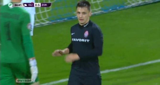Луганская «Заря» разгромила команду из Донецка, забив 5 безответных мячей