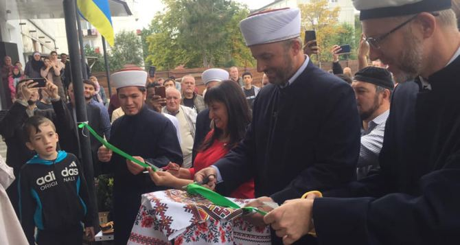 В Северодонецке открыли мечеть и Исламский центр. ФОТО