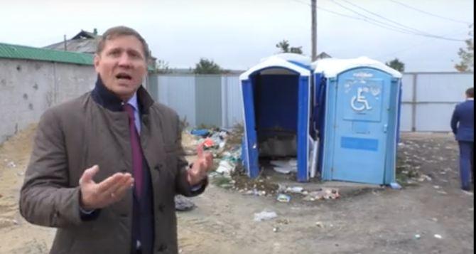На КПВВ «Станица Луганская»— антисанитария, ненужные очереди и досмотры.  Нардепы в шоке. ВИДЕО