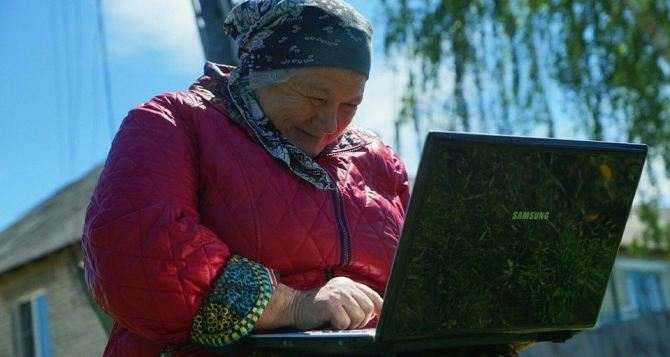 В Украине хотят покрыть связью 4G все населенные пункты, где есть более 500 жителей