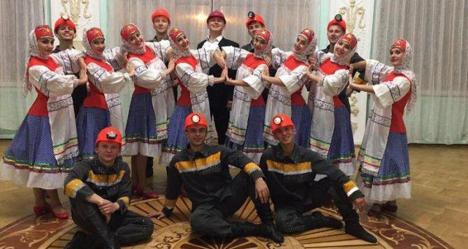 Луганский ансамбль танца «Рапсодия» стал лауреатом фестиваля «Самоцветы»
