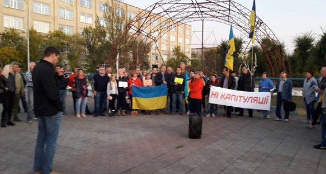 В Северодонецке прошел митинг за продолжение войны на Донбассе. Как отреагировали в соцсетях
