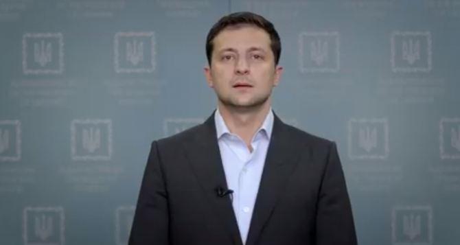 Срочное обращение Зеленского к жителям Украины, Донбасса и протестующим на Майдане. ВИДЕО