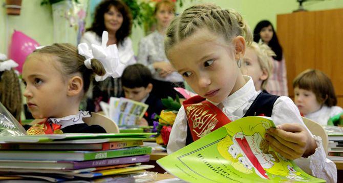 Русскоязычные школы в Украине перейдут на украинский язык обучения с сентября 2020 года