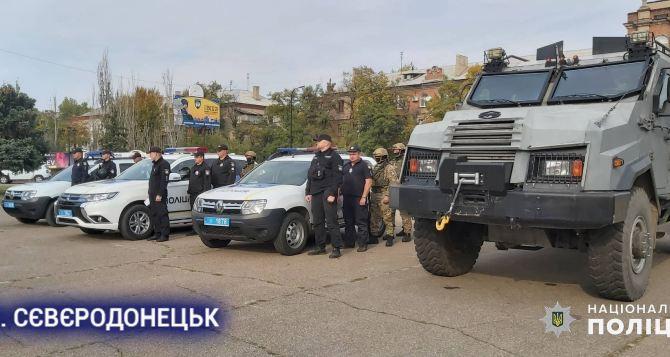 Спецназ будет патрулировать Северодонецк на выходных