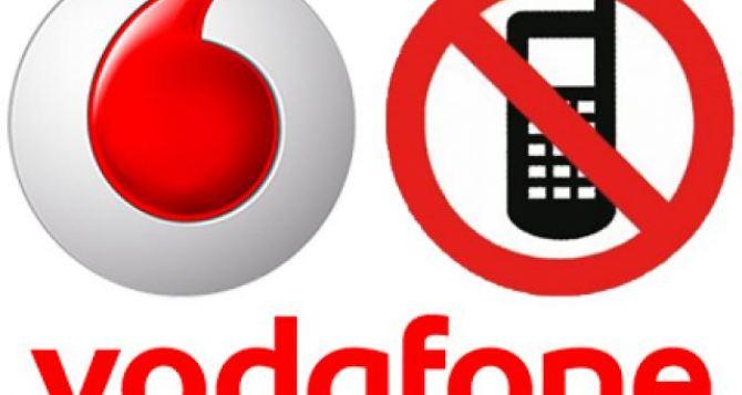 С 1октября в Макеевке, Енакиево и Горловке пропадает связь Vodafone. В Луганске напряглись