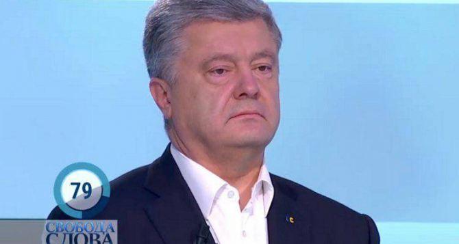 Порошенко пообещал приехать в Рубежное, в Станицу на КПВВ ехать боится