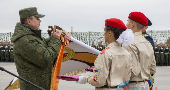 В Луганске Народной милиции присвоили звание гвардейской