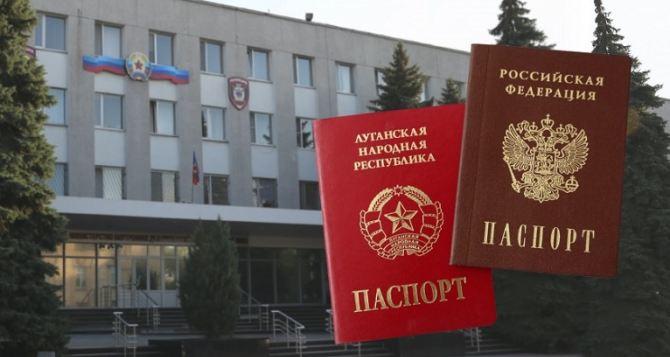 Электронная очередь для оформления паспортов ЛНР иРФ с 7октября работает в Луганске