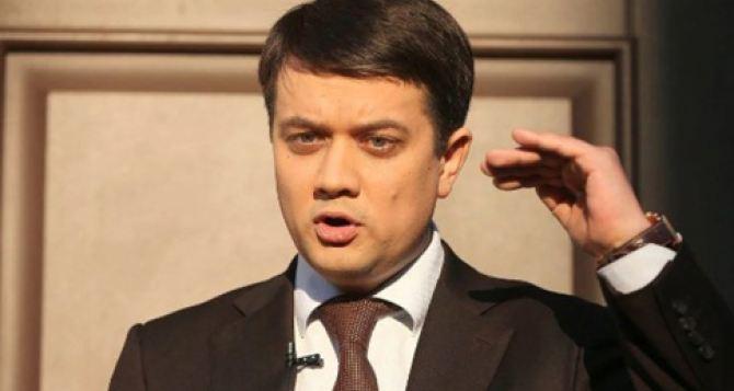 Разумков назвал условия для особого статуса Донбасса