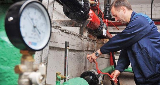 В половине многоэтажек Луганска заполнили водой системы отопления