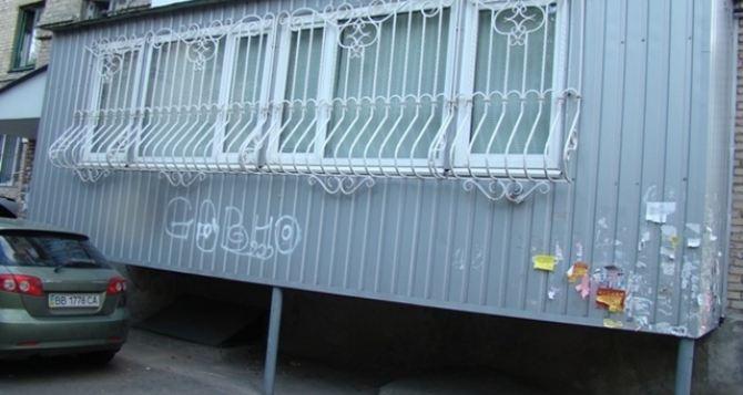 В Луганске рассказали сколько незаконных построек легализовали и когда это перестанут делать