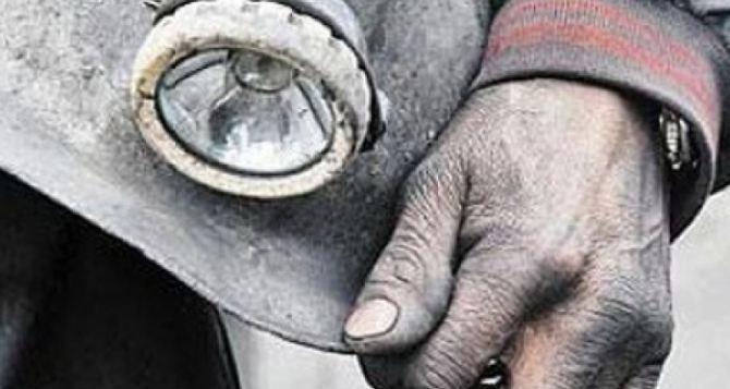 В Луганской области бастуют две шахты