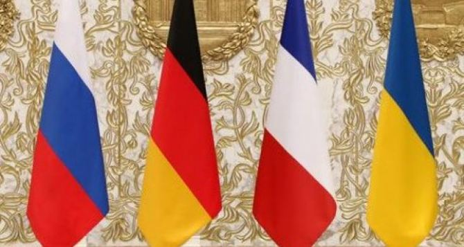 Россия настроена на реанимацию «нормандского формата». —Кремль