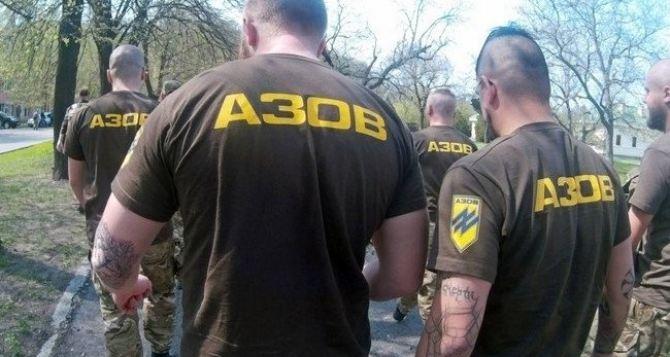 В Золотое прибыли бойцы «Азова». —ЛНР