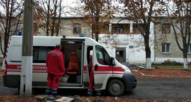 В Золотом открыли станцию скорой помощи: она будет обслуживать Катериновку, Золотое-3 и Золотое-4