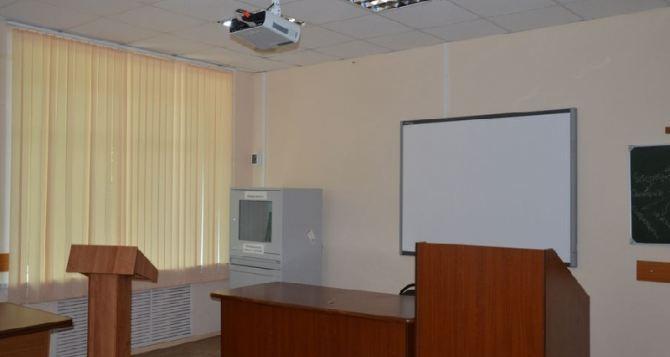 Лекции по немецкому языку для луганских учащихся проведёт профессор из Австрии