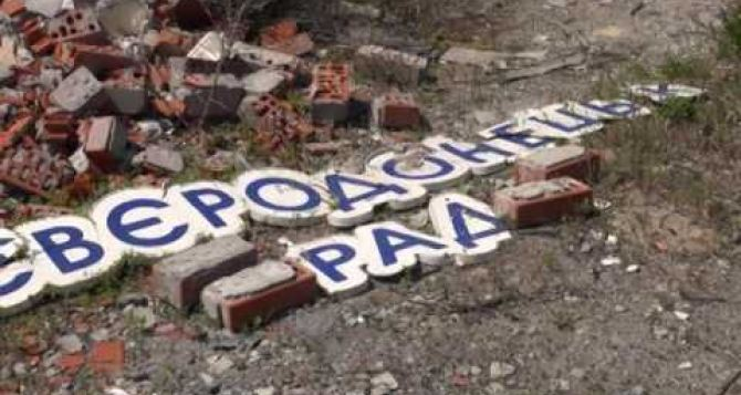 Северодонецкий горсовет отказался рассматривать обращение «Нет капитуляции»