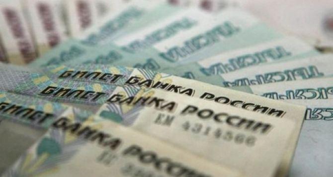 Очередной этап выплаты единовременной компенсации проходит в Луганске