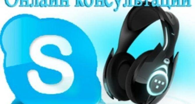 УправлениеПФ 14октября проведет консультацию по Skype