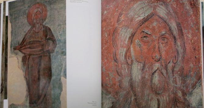 Экспозиция «Книга и икона» открылась в Горьковке