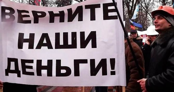 На Донбассе бастуют шахтеры