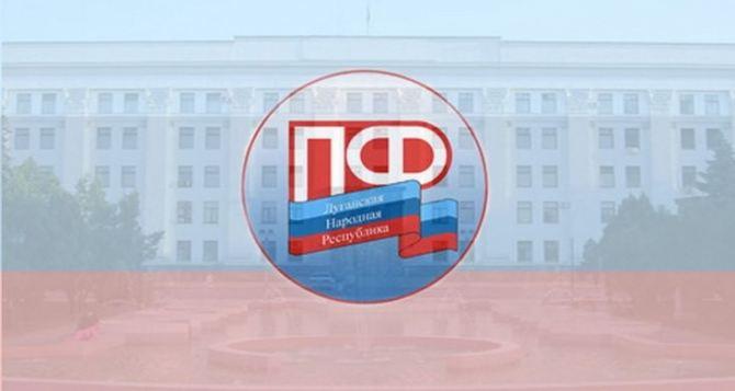 УправлениеПФ проведет «горячую линию» 15октября