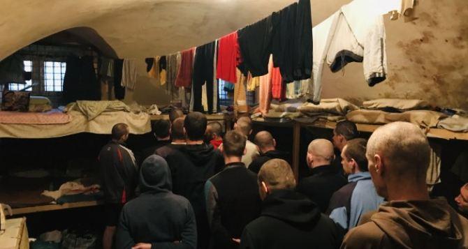 В Украине хотят треть тюрем закрыть и продать