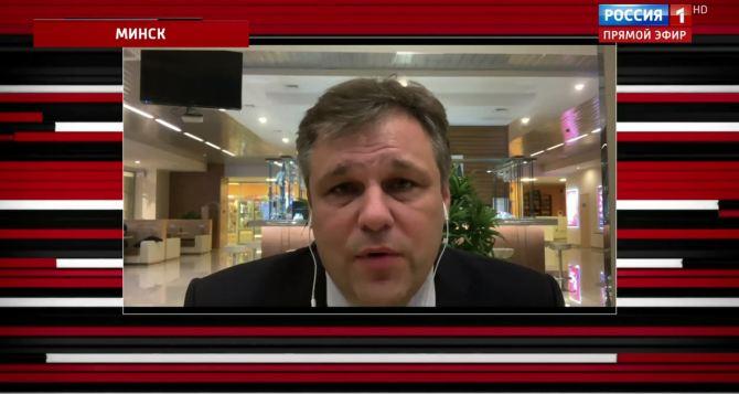 Что будут обсуждать сегодня в Минске, кроме новой даты разведения сил на Донбассе