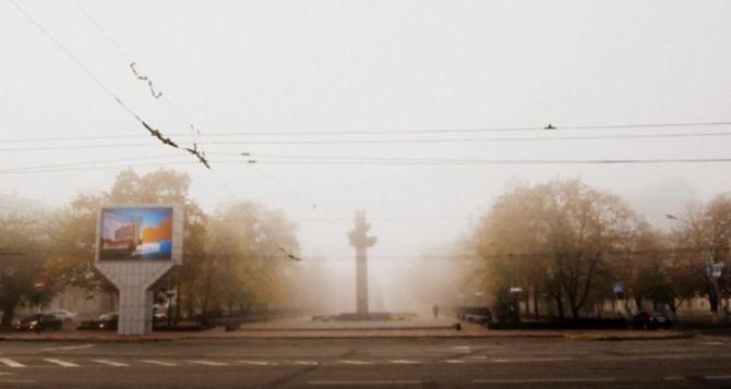Прогноз погоды в Луганске на 16октября