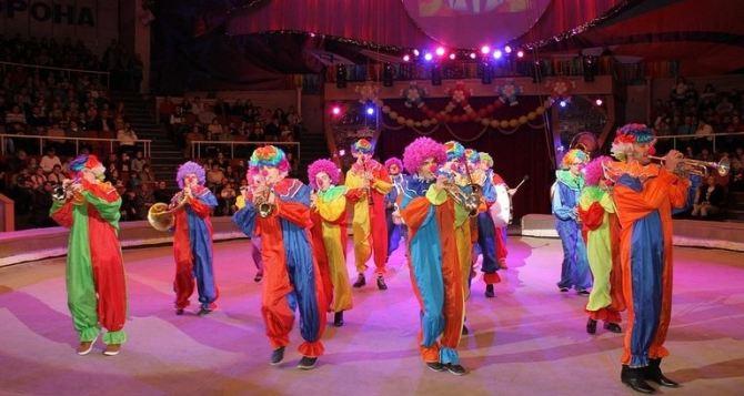 Фестиваль «Цирковое будущее» пройдет в Луганске с 25 по 27октября