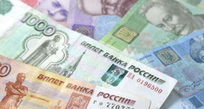 Киев потребовал от Луганска и Донецка отказаться от рубля и восстановить гривневую зону