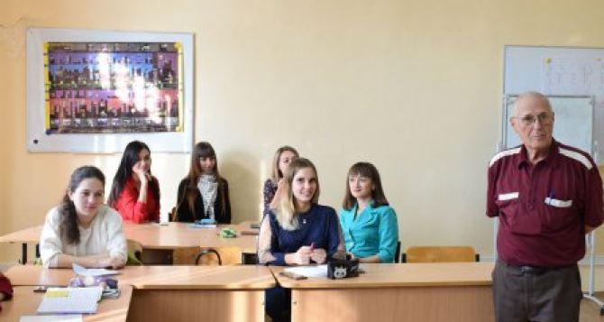 Встреча студентов с профессором из Австрии состоялась в луганском вузе