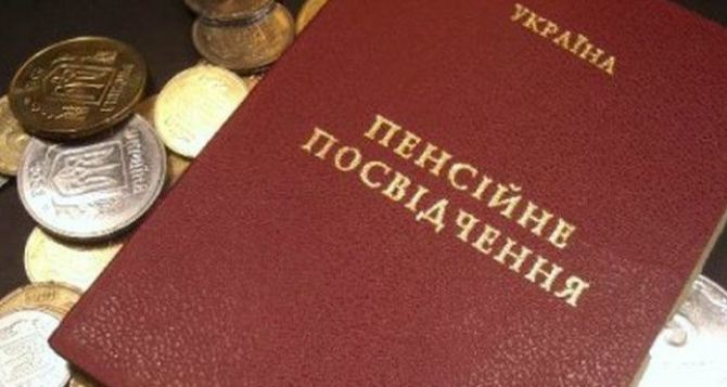 В Луганской и Донецкой области высокие пенсии, потому что, их себе люди заработали тяжелым трудом
