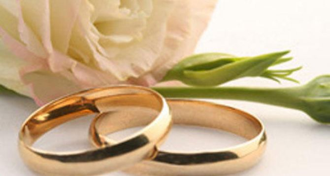 В Луганске выросло число бракосочетаний