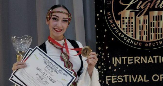 Балетмейстер из Луганска победила в международном конкурсе в Москве