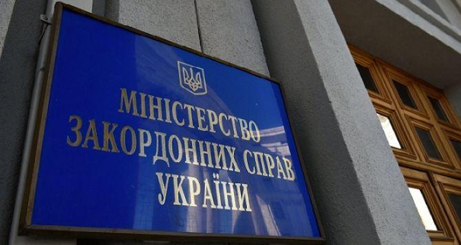 МИД Украины направилРФ ноту протеста из-за гумконвоя на Донбассе