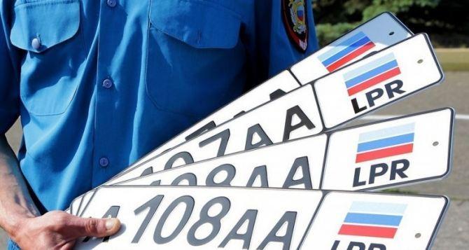 В Луганске рассказали, что грозит водителям незарегистрированных в ЛНР украинских авто